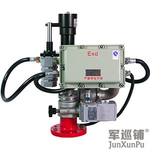 PSKD30/Ex防爆消防水炮